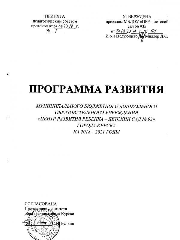 ПР012