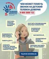 imgonline-com-ua-CompressBySize-g99MfN3mo4r8
