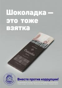 imgonline-com-ua-Compressed-1qH55ySJABYzIE